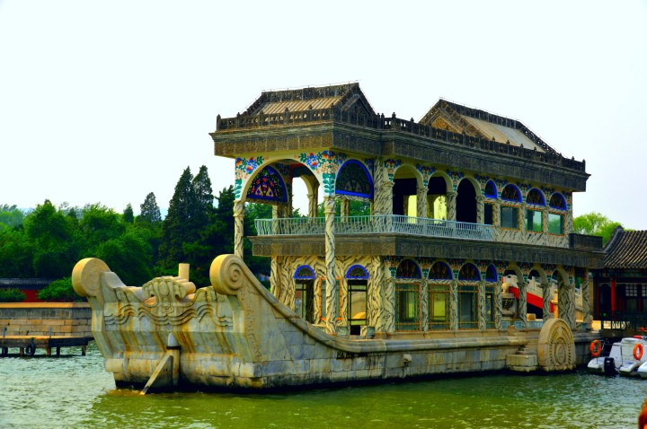 jadeboat